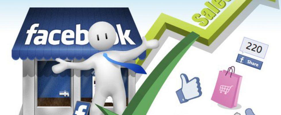 landing page facebook1