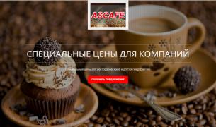 Leanding Kava Ascafe