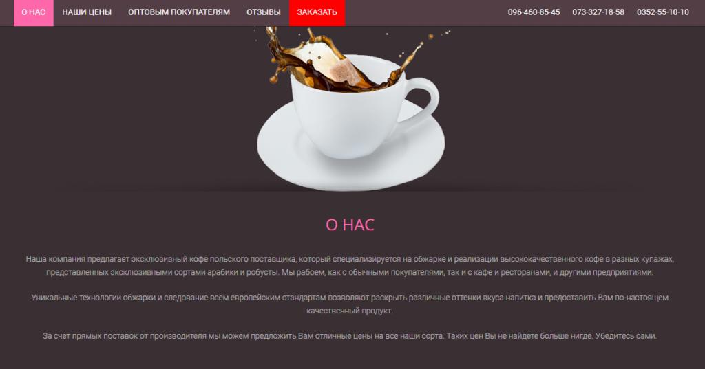 Leanding Kava Ascafe 2