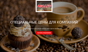 Ascafe